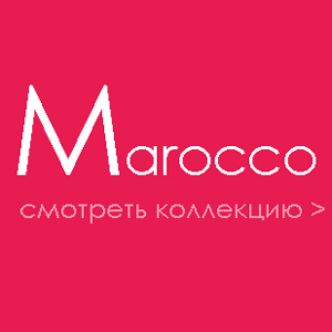 MAROCCO COLLECTION